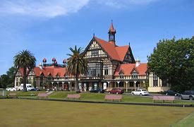 muzeum w Rotorua