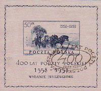 Blok drukowany na jedwabiu - 400 lat Poczty Polskiej -1958 r.